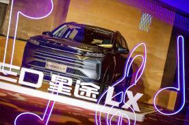 售价12.59万起,星途LX有何实力抢占合资SUV领地?