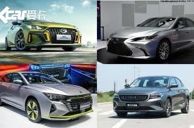"""四大爆款8月齐上新:奔驰C级最有""""诚意"""",雷克萨斯最""""佛系""""?"""