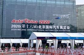 北京车展这6款新车:手握50万这些都值得买?