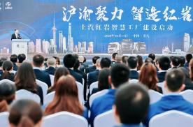"""上汽红岩投11亿扩建""""智慧工厂""""未来产能将达15万辆"""