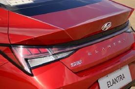 家轿王正式回归,车侧还带个大箭头,第七代伊兰特售9.98万起