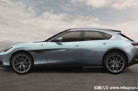 即将到来的法拉利SUV或有悖于Enzo Ferrari的初衷