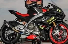 17950欧元! 阿普利亚发布RS660赛道版 105匹马力
