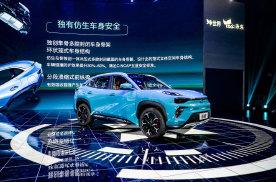 14.98万元起售,奇瑞全新后驱纯电SUV蚂蚁上市
