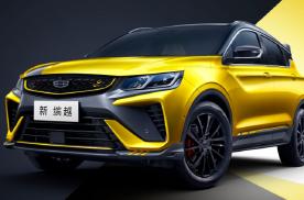 """全新缤越即将上市,国产""""钢炮级""""SUV再进化"""