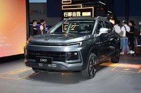 预售13万起,思皓E40X将5月16日上市,值得等吗?