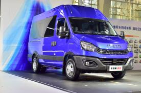 南京依维柯全新产品依维柯欧胜2021款在广州车展耀目登陆