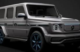 电动大G,2022投产,奔驰EQG将亮相慕尼黑车展