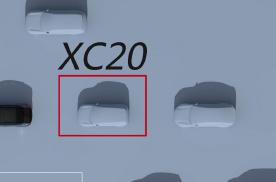 七款沃尔沃新车型曝光 电气化XC20消息漏出