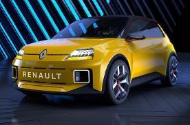 论设计还得服欧系,雷诺最新电动概念5 EV,好看!