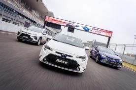 挑战性能极限,广汽丰田一小时双擎混动耐力赛转战株洲国际赛车场