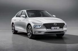 大家轿13.38万元起,北京现代全新一代名图&名图纯电动上市