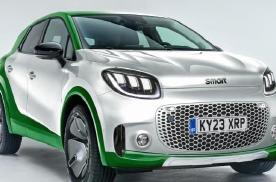 Smart纯电动SUV效果图曝光,你觉得它值多少钱?