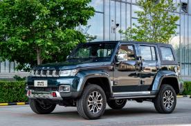 新车|20万内的硬派越野SUV,新款BJ40城市猎人版上市