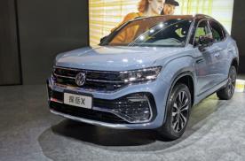 一汽-大众探岳X将7月17日正式上市 预售23.6万元起