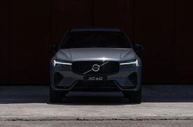 电气化时代如何大秀肌肉?沃尔沃新款XC60演绎安全至臻座驾