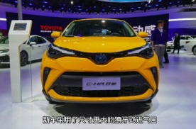 新款广汽丰田C-HR双擎版消息 5月底正式上市