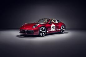 保时捷全新911 Targa特别版官图发布 只为经典重现