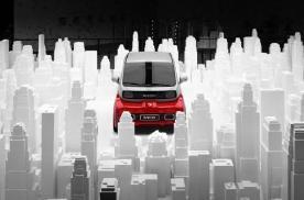 新宝骏KiWi EV 推出联名款概念车型