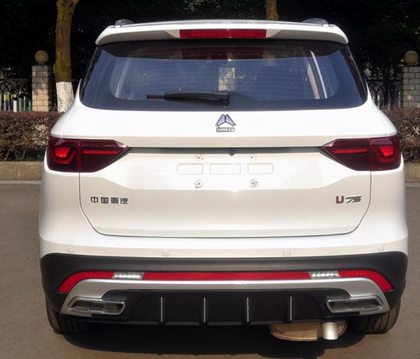 中国重汽首款SUV现身!新前脸+长城动力,这次能大卖吗?