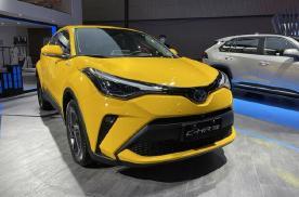 2021上海车展:广汽丰田C-HR双擎版亮相