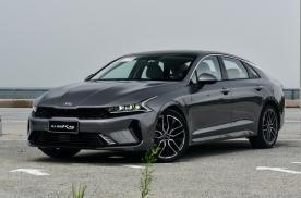 堪称最廉价中级车,首月销量3473台,起亚K5凯酷成功了吗?