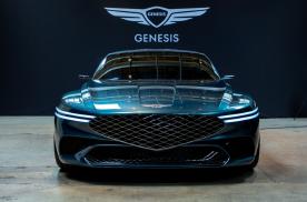 双门轿跑+无框车门,捷尼赛思X Concept优雅精致,还能带你漂移