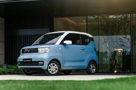 2.98万还送牌照 五菱宏光MINI电动车正式开售