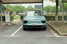 在上海如何解决限行问题?买一辆爱驰U5 Pro