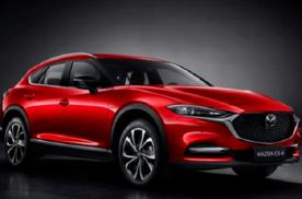 一汽马自达全新CX-4开启预售,14.88万起,配置升级