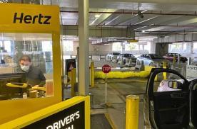 百年巨头赫兹破产,租车业务还有戏吗?