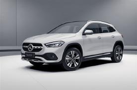 奔驰GLA新增两款车型 搭载1.3T发动机 你如何看待价格?