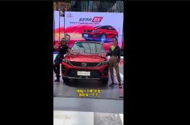 售价13.68万元起 轿跑SUV 广汽传祺GS4 COUPE