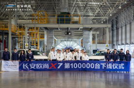 军工品质实力撑腰,长安欧尚X7热销10万台的背后TA功不可没