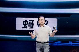 小蚂蚁变成大蚂蚁,奇瑞新能源研究院院长倪绍勇谈升级