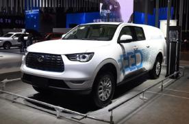 长城炮EV将于北京车展正式亮相 将搭载同轴一体式电子驱动桥