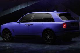 定制彩色车漆,突破单调,劳斯莱斯新增三款全球限量定制车型