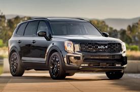 新款起亚中大型车更换车标,造型硬朗大气,约合人民币21万起售