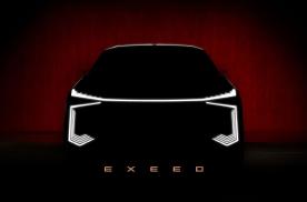 轿跑造型 星途纯电SUV将于上海车展亮相