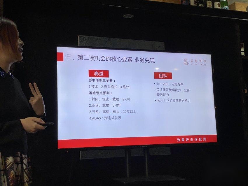 辰韬资本发布港口自动驾驶投资报告:2022年底将迎来规模商用
