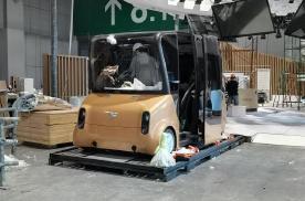 丰田纺织Moox概念车,又双叒被惊艳了一把
