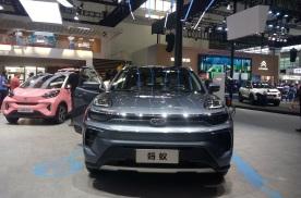 NEDC续航里程为510km 2020款奇瑞蚂蚁北京车展实拍