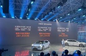 极氪001宣布售价,充电五分钟续航120KM,三款车型28.