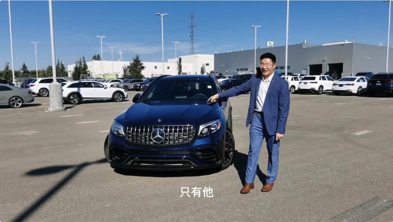 豪华与运动的完美诠释,奔驰AMG GLC63s视频