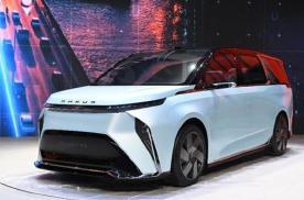 上汽大通MAXUS MIFA概念车上海车展全球首发