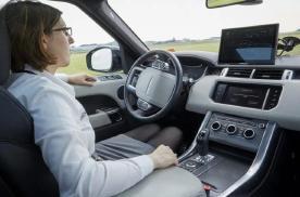 明年1月1日起实施,买车前要看看自动驾驶怎么分级