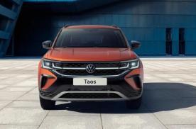 大众新款Taos最新消息 有望2021年夏季在俄罗斯市场首发
