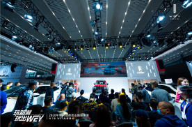 玩新潮 玩出WEY  WEY坦克300亮相,引燃西安国际车展