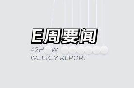 国产 Model Y 在上海开始交付|E 周要闻