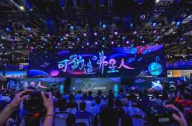 """上海车展最潮展台!网红""""弗星人""""带足猛料,多款新车来袭?"""